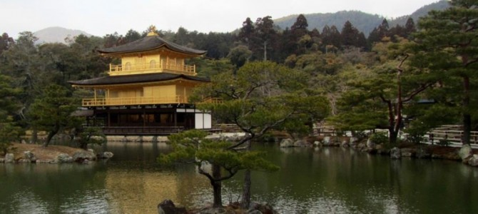 Kyoto – Simply Amazing