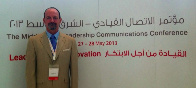 Leadership Communication Conference